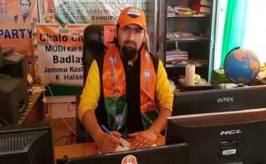 Jammu-Kashmir: आतंकियों ने BJP नेता वसीम बारी की गोली मारकर हत्या की, हमले में पिता और भाई की भी मौत