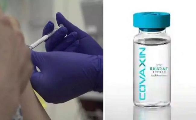 Corona Vaccine: खुशखबरी! भारत बायोटेक की स्वदेशी कोरोना वैक्सीन 'Covaxin' के पहले फेज का क्लीनिकल ट्रायल सफल