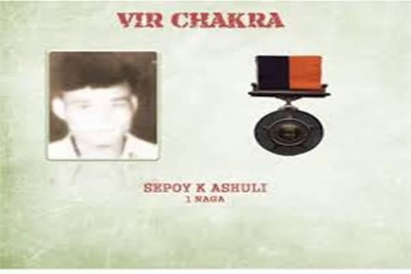 कारगिल युद्ध: नागा रेजीमेंट के अशुली माओ आज ही के दिन हुए थे शहीद, मरणोपरांत 'वीर चक्र' से किए गए सम्मानित, जानें स्टोरी