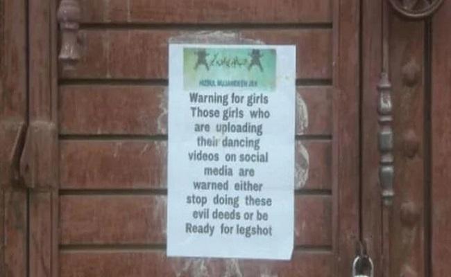 Jammu-Kashmir: डांस के वीडियो बनाने पर हिज्बुल के आतंकियों ने लड़कियों को दी धमकी, कहा…