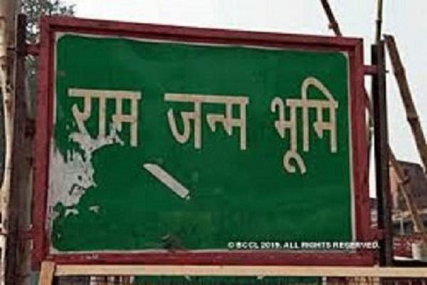 राम जन्मभूमि: अयोध्या में पूजन से पहले कोरोना का कहर, एक पुजारी समेत 16 पुलिसकर्मी संक्रमित