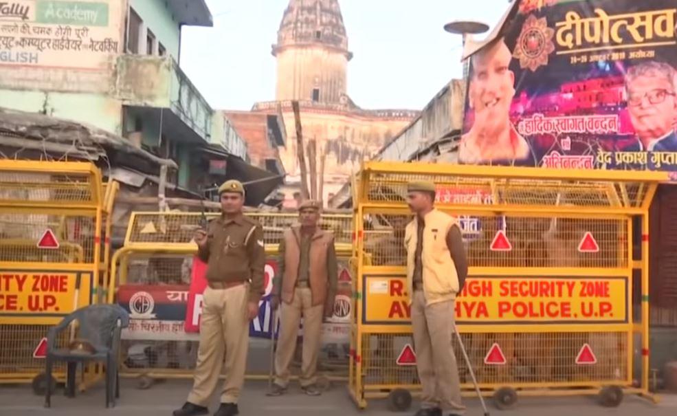 अयोध्या को Lock करने की तैयारी, राम मंदिर भूमि पूजन से पहले सुरक्षा के पुख्ता इंतजाम, एंट्री पर पाबंदी