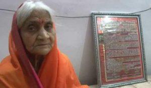 राम मंदिर निर्माण के लिए 28 साल से उपवास कर रही है ये बुजुर्ग महिला, अयोध्या जाकर तोड़ेंगी व्रत