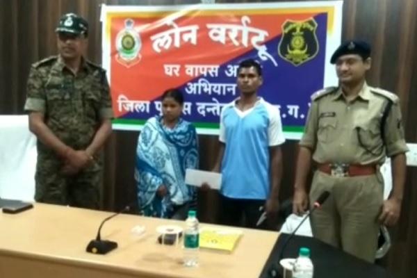 Raksha Bandhan, Naxalite Bhalla surrenders