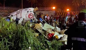 इस कारण से हुआ Kozhikode Plane Crash, अलग है यहां का रनवे
