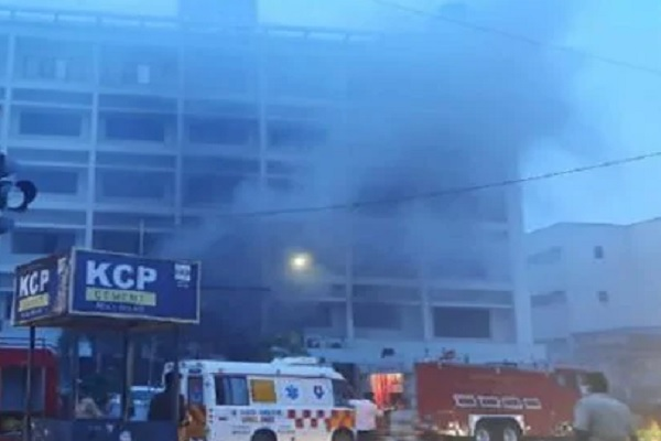Fire In Covid centre