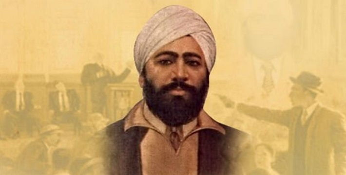 Udham Singh ऊधम सिंह