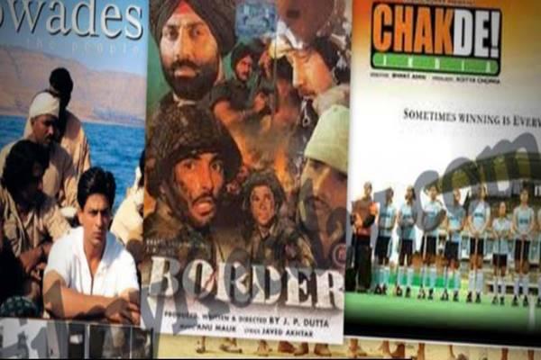 स्वतंत्रता दिवस के मौके पर देख सकते हैं देशभक्ति की ये फिल्में, देखें पूरी लिस्ट
