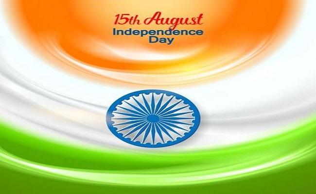 Independence Day: आजादी के लिए ऐसे तय हुआ था 15 अगस्त का दिन, जानें पूरी कहानी…