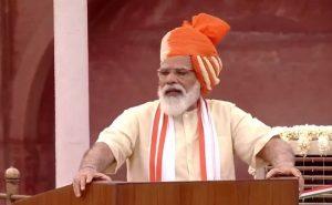 Independence Day 2020: प्रधानमंत्री नरेंद्र मोदी ने लाल किले की प्राचीर से देश को किया संबोधित, जानें भाषण की खास बातें