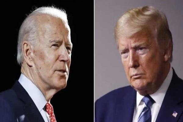 अमेरिका के राष्ट्रपति चुनाव में ट्रंप को पीछे छोड़कर जीत के करीब जो बाइडेन, समर्थकों के बीच हो सकती है हिंसा