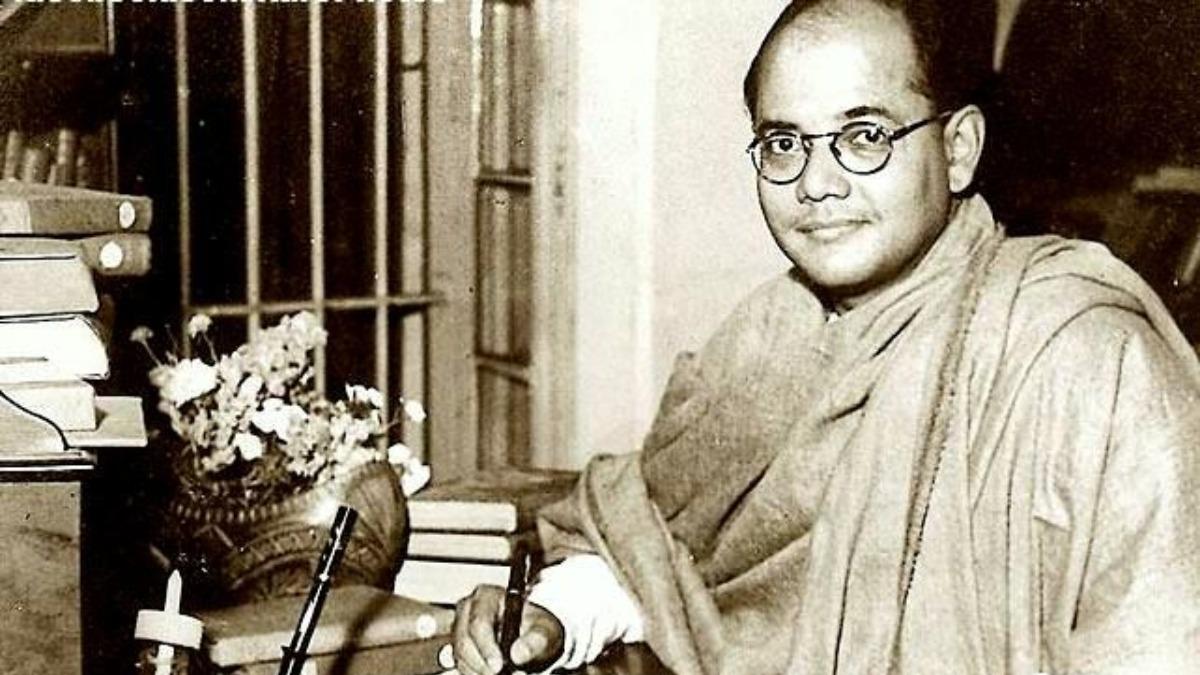 Subhas Chandra Bose सुभाषचंद्र बोस