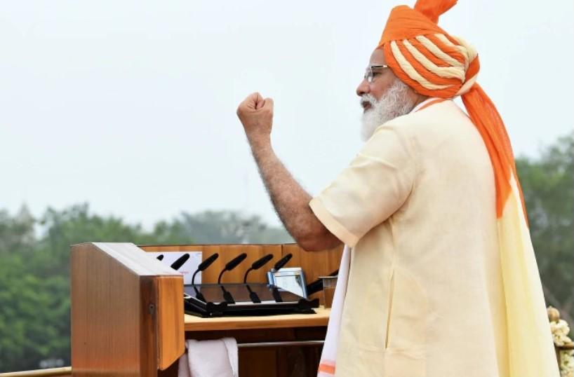 Narendra Modi नरेंद्र मोदी
