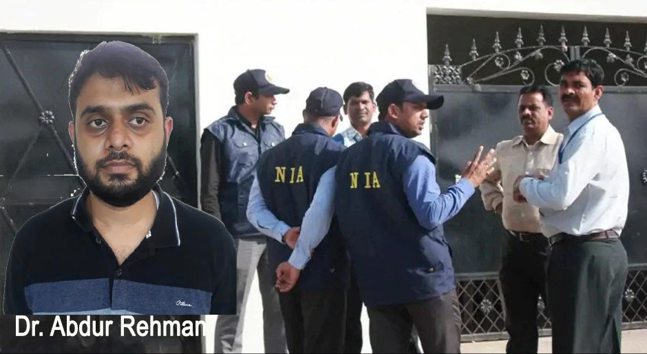 ISIS आईएसआईएस NIA एनआईए
