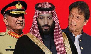 इमरान खान की झूठी शान को सऊदी अरब ने दिया तगड़ा झटका, पाक के नक्शे से कश्मीर और गिलगित-बालिस्तान को हटाया