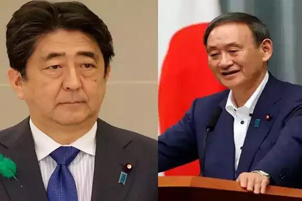 Shinzo Abe ने जापान के प्रधानमंत्री पद से इस्तीफा दिया, अब ये बने नए पीएम