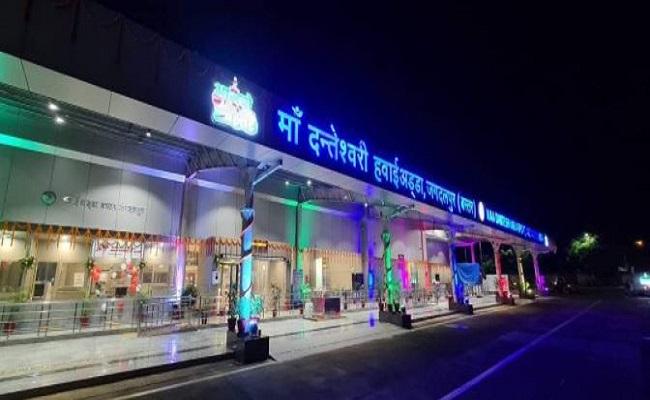 Chhattisgarh: लाल आतंक के गढ़ में शुरू हुईं फ्लाइट्स, मुख्यमंत्री भूपेश बघेल ने किया उद्घाटन
