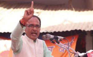 Madhya Pradesh: उपचुनाव से पहले सरकार ने किसानों को दी बड़ी सौगात, मुख्यमंत्री शिवराज सिंह चौहान ने किया ये ऐलान