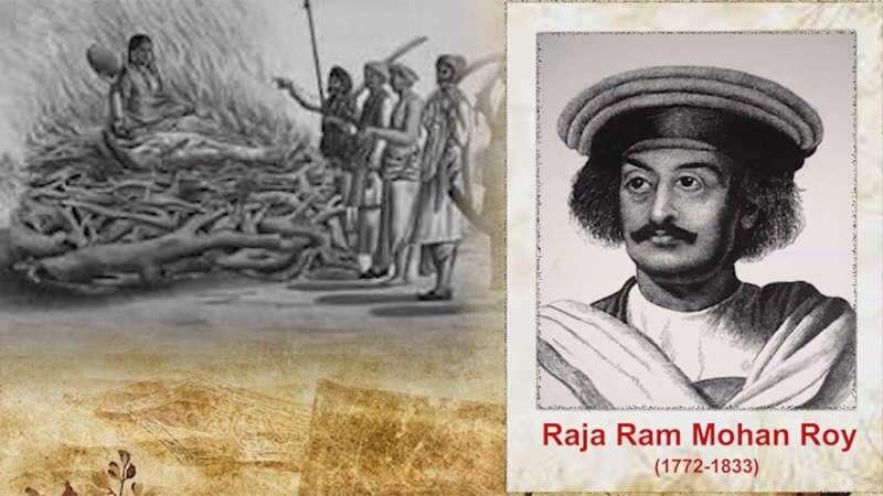 पुण्यतिथि विशेष: राजा राम मोहन राय ने किया सती प्रथा-बाल विवाह का अंत, विधवा विवाह का समर्थन कर समाज को दी नई चेतना