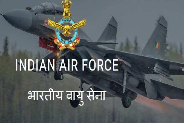 IAF Recruitment 2020