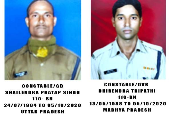 जम्मू कश्मीर: CRPF के जवान शैलेंद्र सिंह और धीरेंद्र त्रिपाठी शहीद, आतंकियों ने किया था हमला