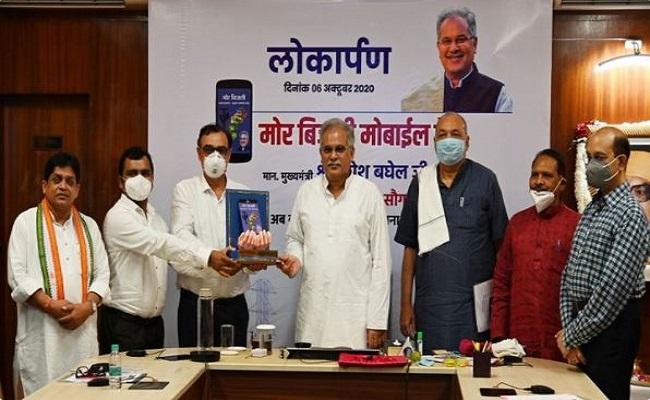 Chhattisgarh: राज्य में बढ़ रही विकास की रफ्तार, सीएम भूपेश बघेल ने की इन योजनाओं की शुरुआत