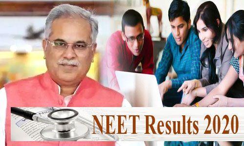 छत्तीसगढ़: नक्सल प्रभावित इलाकों के बच्चों ने NEET Exam में मारी बाजी, सरकारी स्कूलों में पढ़ने वाले 166 छात्रों ने पास की परीक्षा