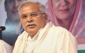 Chhattisgarh: मुख्यमंत्री भूपेश बघेल ने कांकेर को दी 342 करोड़ के विकास कार्यों की सौगात