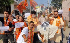 Jammu-Kashmir: महबूबा मुफ्ती के विरोध में तिरंगा यात्रा, बीजेपी कार्यकर्ता गिरफ्तार
