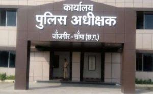 Chhattisgarh: इस संवेदनशील इलाके में कानून-व्यवस्था की कमान है 'महिला शक्ति' के हाथों, हर पद पर तैनात हैं महिला अधिकारी