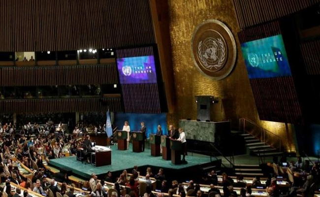 UNGA में पास हुआ प्रस्ताव, आतंकवादियों को घातक हथियार मिलने पर लगेगी लगाम