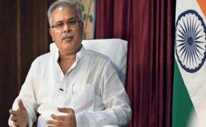 Chhattisgarh: मुख्यमंत्री भूपेश बघेल रायपुर को देंगे आधा दर्जन विकास कार्यों की सौगात