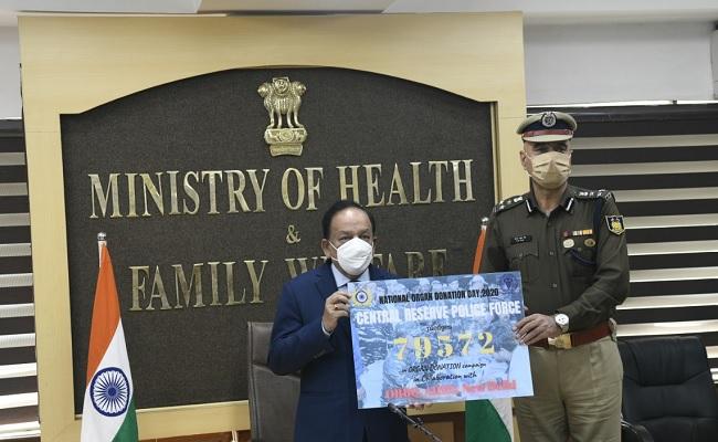 80 हजार से ज्यादा CRPF के जवानों ने अंग दान करने की ली शपथ, डॉ हर्षवर्धन ने की सराहना