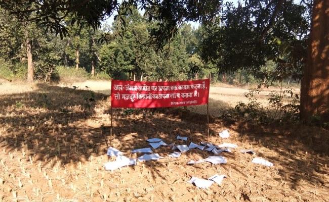 झारखंड: गिरिडीह में नक्सलियों ने की पोस्टरबाजी, इलाके में दहशत का माहौल, एसपी ने जारी किया अलर्ट