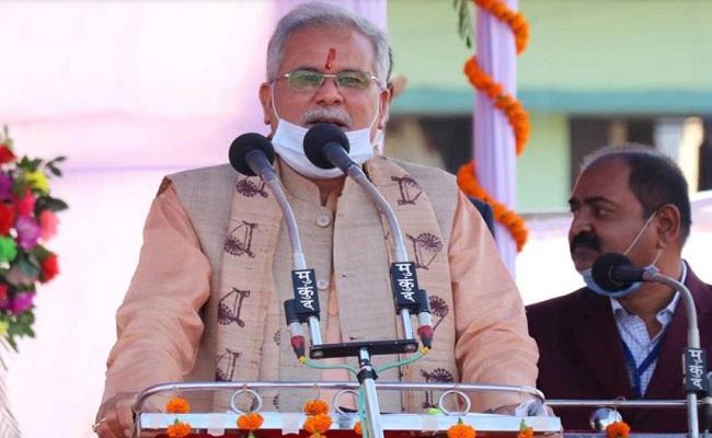 Chhattisgarh: सीएम भूपेश बघेल ने कहा- अनुसूचित जनजाति के विकास के लिए सरकार गंभीरता से कर रही काम