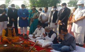 Chhattisgarh: शिक्षा के क्षेत्र में बड़ा कदम, मुख्यमंत्री भूपेश बघेल ने किया IIT शैक्षणिक क्षेत्र कारिडोर का उद्घाटन