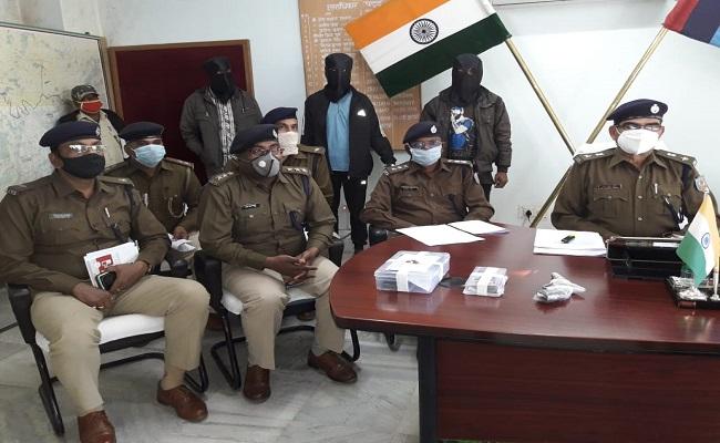Jharkhand: सिमडेगा में पुलिस को मिली बड़ी कामयाबी, PLFI के 3 हार्डकोर नक्सली गिरफ्तार