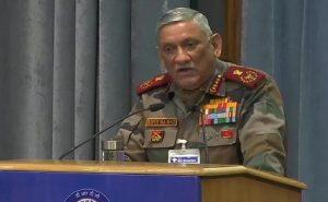 सेना में अलग-अलग स्तरों पर बदलाव लाने की जरूरत- सीडीएस जनरल बिपिन रावत