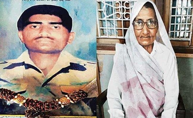 Martyr Surendra Pal