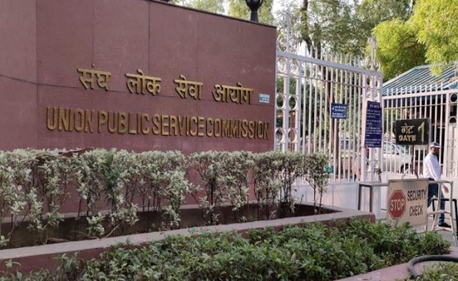 UPSC ने जारी किया NDA और Naval Academy Exam का नोटिफिकेशन, जानें कब है आखिरी तारीख