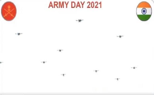Army Day 2021: पहली बार सेना ने पेश किया ड्रोन अटैक का नजारा, शामिल हुए 75 ड्रोन