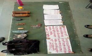 बिहार: सुरक्षाबलों और नक्सलियों के बीच मुठभेड़, हार्डकोर नक्सली प्रकाश राणा गिरफ्तार