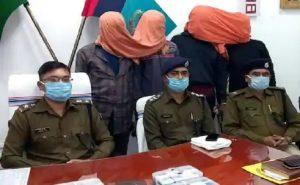 झारखंड: नक्सली संगठनों के इशारे पर लेवी वसूलने वाले 4 अपराधी गिरफ्तार, हथियार बरामद