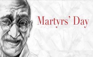 Martyrs' Day: 2 मिनट के लिए पूरा देश रखेगा मौन, गृह मंत्रालय ने जारी किया ये आदेश