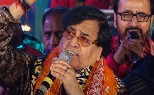 भजन सम्राट नरेंद्र चंचल का 80 साल की उम्र में निधन, दिल्ली के अपोलो हॉस्पिटल में ली अंतिम सांस