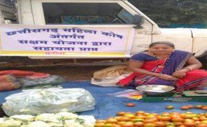 Chhattisgarh: महिलाओं के लिए वरदान साबित हो रही प्रदेश सरकार की 'सक्षम योजना'