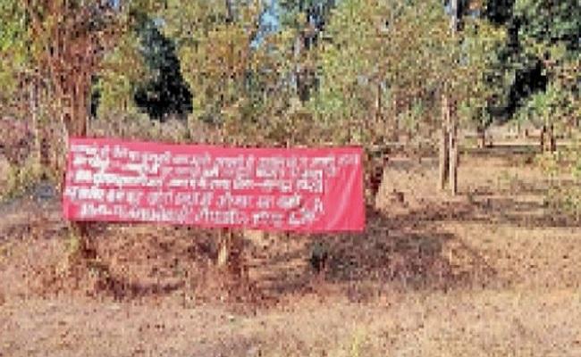 छत्तीसगढ़: नक्सलियों ने पर्चे और बैनर के जरिए ग्रामीणों को दी धमकी, इलाके में डर का माहौल