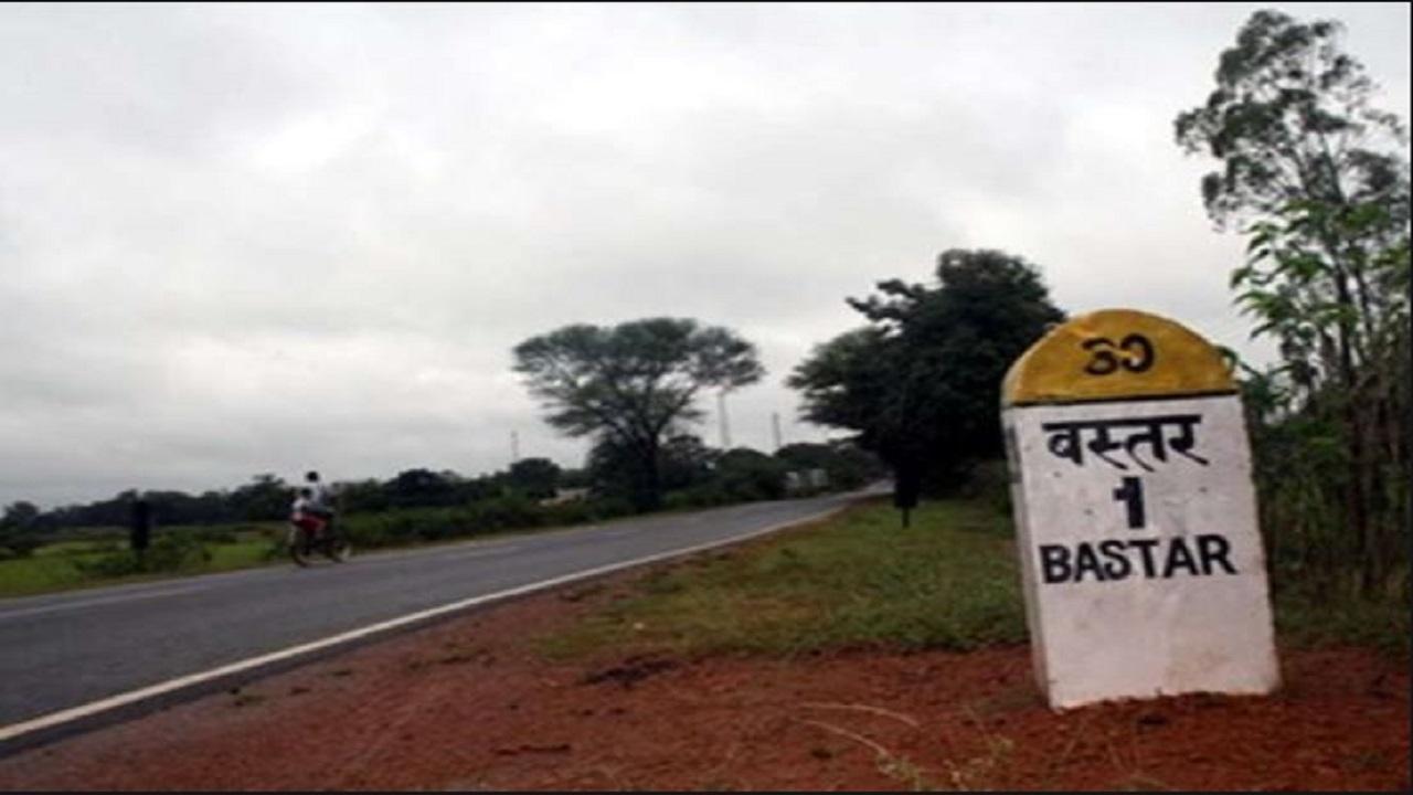 Chhattisgarh: नक्सल प्रभावित बस्तर को मिलेगी विकास कार्यों की सौगात