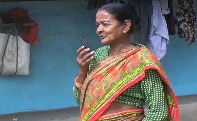 Chhutni Mahto