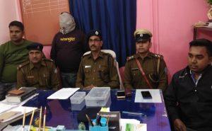 झारखंड: गिरिडीह में स्कूल संचालक गिरफ्तार, अवैध हथियार रखने का है आरोप
